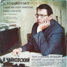 B. Tchaikovsky  USSR TV And Radio Large Symphony Orchestra , Conductor Vladimir Fedoseyev  Theme And Eight Variations / Piano Concerto